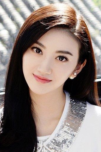 Image of Jing Tian
